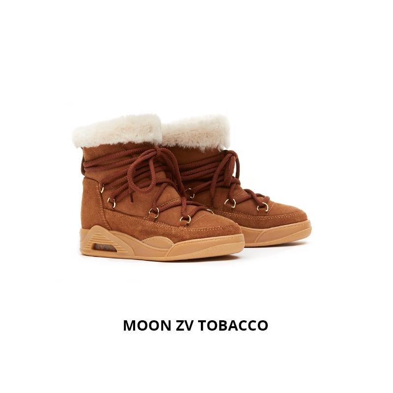 Serafini Moon ZV Tobacco